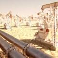 Geldanlage Ölfonds